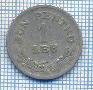 """AX 592 MONEDA- ROMANIA - 1 LEU ,,BUN PENTRU"""" -ANUL 1924 -STAREA CARE SE VEDE"""