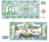 !!! RARR : FANTASY NOTE =  ISLE OF BOUVET -  20 DOLARI  2012 - UNC / SERIA C