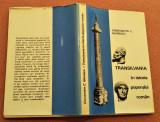Transilvania in istoria poporului roman - Constantin C. Giurescu, Alta editura, 1967