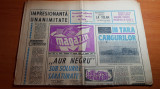 magazin 31 august 1968-turul ciclist al romaniei,vechi centre de olai in fagaras