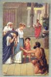 AD 263 C. P. VECHE -QUO VADIS ?-LYGIA TAKES LEAVE FROM THE HOUSE AULUS -PATATA, Franta, Circulata, Printata