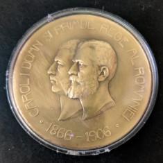 Medalie 1906 - Expozitia Generala e la Bucuresti - Carol I