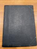 Mihai Eminescu - Poesii - Poezii - Octav Minar