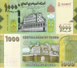 YEMEN 1.000 rials 2017 UNC!!!