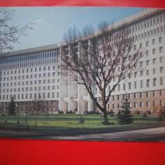 HOPCT 57961  SEDIUL PARTIDULUI COMUNIST CHISINAU MOLDOVA BASARABIA -NECIRCULATA