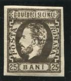 1871 , ROMANIA , CAROL CU BARBA NEDANTELAT 25 B. BRUN - NESTAMPILAT
