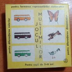 """joc pentru copii perioada comunista """" jocul multimilor """""""