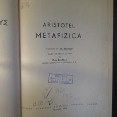METAFIZICA-ARISTOTEL