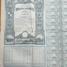 IMPRUMUTUL REINTREGIRII ,  1000 LEI , 1941