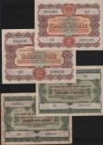 Cumpara ieftin Rusia set 11 bucati obligatiuni 10-100 ruble 1953-1982