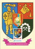 România, LP 942/1977, Stemele judeţelor (E-V), (uzuale), c.p. maximă, Hunedoara