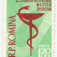 România, LP 454/1958,