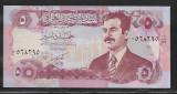Irak 5 Dinars 1992 -UNC