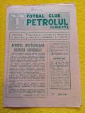 Program meci fotbal FC PETROLUL Ploiesti - SC BACAU (17.03.1974)