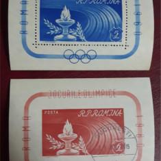 Timbre 1960 Colite Jocurile Olimpice de la Roma