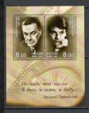 Rusia.2007 Aniversare A.Tarkovski:poet,regizor-Bl.  SR.97