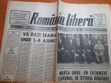 Ziarul romania libera 30 noiembrie 1990-art marea unire 1918