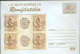 Intreg pos plic nec 2003 - Posta Romana - Romfilatelia