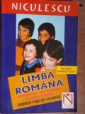 Limba romana pentru gimnaziu, liceu, bacalaureat si admitere in facultate- Ion Popa, Marinela Popa