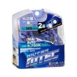 SET 2 becuri auto H3 MTEC cosmos blue white – xenon efect