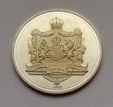 Medalie - Georg III Von Hannover (Argint .999 - 20 Gr.)