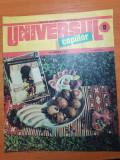 Revista pentru copii - universul copiilor 12 aprilie 1990-numar de paste