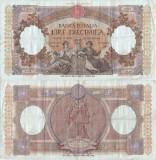 1962 (24 III), 10.000 lire (P-89d.3) - Italia!