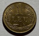 1 Leu 1947 Romania a UNC