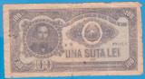 (1) BANCNOTA ROMANIA - 100 LEI 1952, SERIE DINTR-O CIFRA - MAI RARA