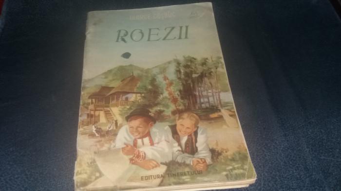 GEORGE COSBUC - POEZII 1951