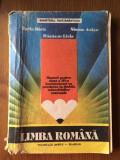 Manual LIMBA ROMANA pentru clasa III -nationalitati conlocuitoare 1995