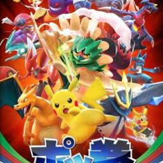 Joc consola Nintendo POKKEN TOURNAMENT DX pentru Nintendo Switch