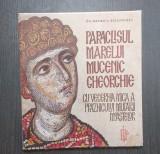 CD PARACLISUL MARELUI MUCENIC GHEORGHE IN METRICA BIZANTINA - GRUPUL NECTARIE