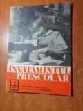 invatamantul prescolar nr.1/1973
