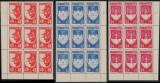 Romania 1942 - Un an Bucovina, LP 148 I blocuri de 9 timbre MNH, colt de coala