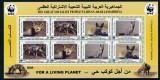 LIBIA 2008 WWF FAUNA PROTEJATA VULPI, Nestampilat