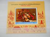 1988  LP  1207  EXPOZITIA FILATELICA INTERNATIONALA  PRAGA''88, Nestampilat