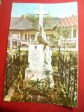 Ilustrata - Eminescu - Manastirea Varatec - Mormantul Veronicai Micle, Necirculata, Printata