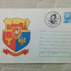 Plic (întreg poștal) - Expoziția de Filatelie Tematică Vrancea - anul 1979
