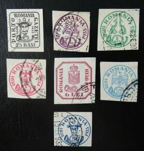 Romania LP 102 , Aniversarea marcilor Cap de bour , Stampilate