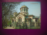 HOPCT 68977 BISERICA GRECEASCA -CHISINAU-MOLDOVA-BASARABIA-NECIRCULATA