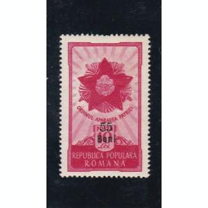 ROMANIA 1952  LP  314  ORDINUL  APARAREA  PATRIEI  SERIE  MNH