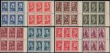 1947 Romania - Institutul de studii romano-sovietic, bloc de 6 timbre LP 215 MNH, Oameni, Nestampilat