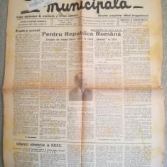 Conferință ARLUS. Înfăptuiri urbanistice în URSS, Gazeta municipală, 18 mar 1945