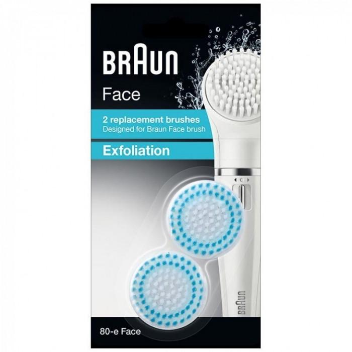 Set rezerve epilator Braun Exfoliation, 2 bucati/set
