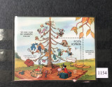Romania (1986) LP 1154 Desene animate Walt Disney (II), colita, Nestampilat