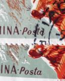 Vânătoarea 1961 - Timbru stampilat cu eroare - Lipsa semnătura pe basorelief