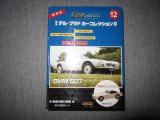 Macheta BMW 507 DelPrado 1:43
