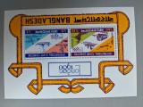Bangladesh - Timbre trenuri, locomotive, cai ferate, nestampilate MNH, Nestampilat