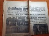 romania libera 25 decembrie 1987-marea adunare nationala,elena ceausescu